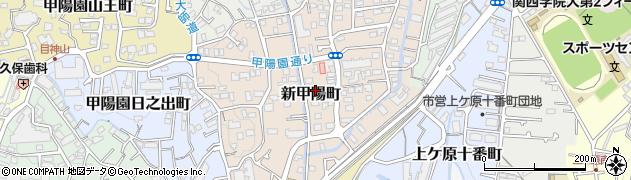 兵庫県西宮市新甲陽町周辺の地図