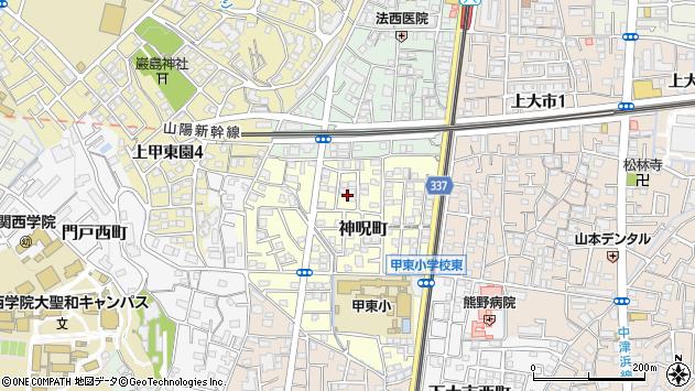 〒662-0823 兵庫県西宮市神呪町の地図