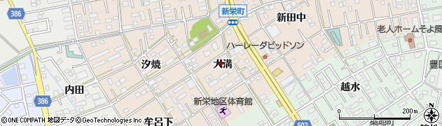 愛知県豊橋市新栄町(大溝)周辺の地図