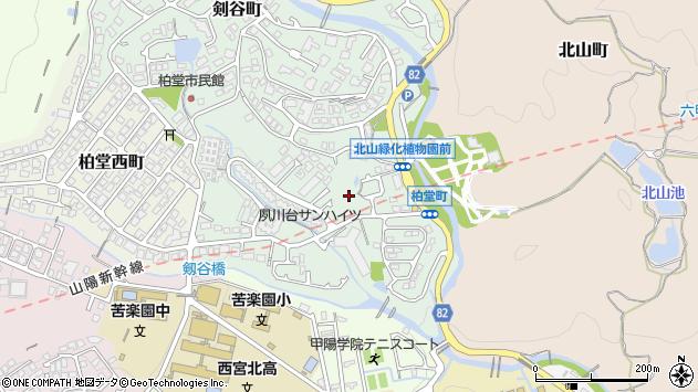 〒662-0097 兵庫県西宮市柏堂町の地図