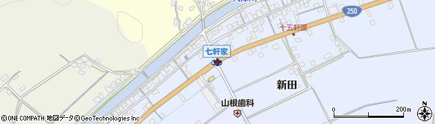 七軒家周辺の地図