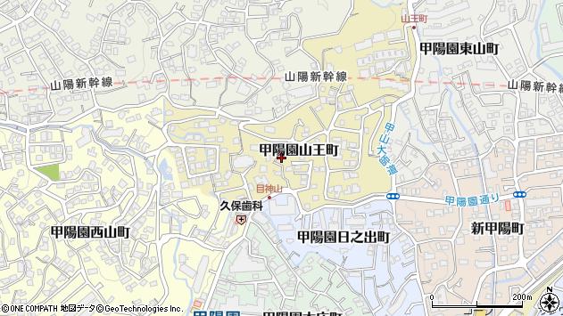 〒662-0018 兵庫県西宮市甲陽園山王町の地図