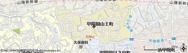 兵庫県西宮市甲陽園山王町周辺の地図