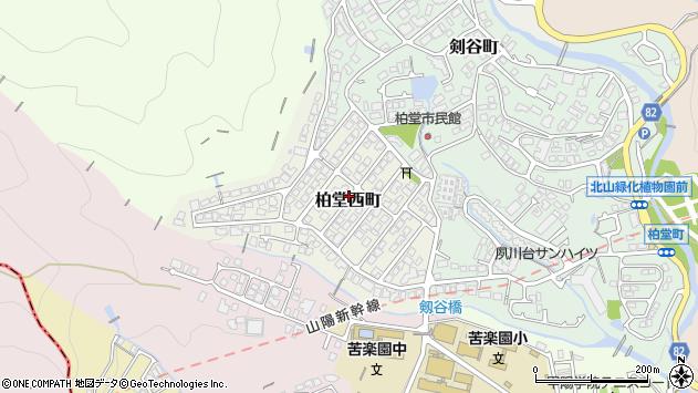〒662-0098 兵庫県西宮市柏堂西町の地図