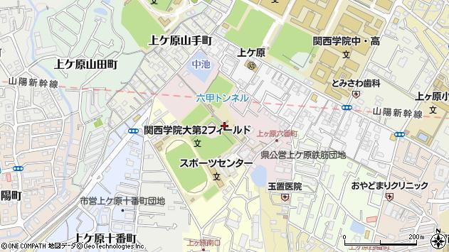 〒662-0896 兵庫県西宮市上ケ原六番町の地図