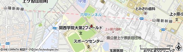 兵庫県西宮市上ケ原六番町周辺の地図