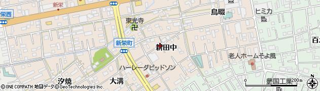 愛知県豊橋市新栄町(新田中)周辺の地図