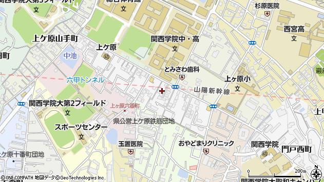〒662-0893 兵庫県西宮市上ケ原三番町の地図