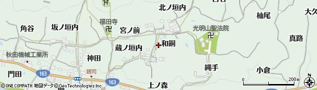 京都府木津川市加茂町銭司(和銅)周辺の地図