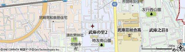 兵庫県尼崎市武庫の里2丁目周辺の地図