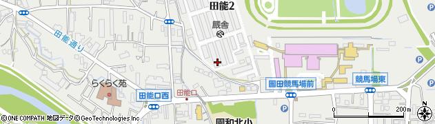 兵庫県尼崎市田能2丁目周辺の地図