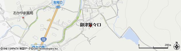 岡山県岡山市北区御津野々口周辺の地図