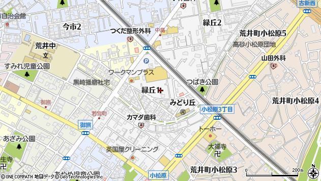〒676-0019 兵庫県高砂市緑丘の地図