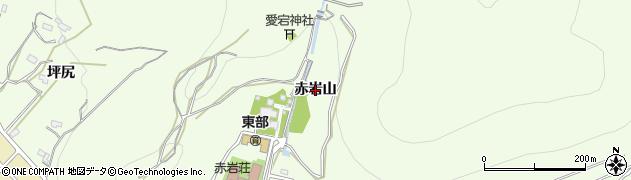 愛知県豊橋市多米町(赤岩山)周辺の地図