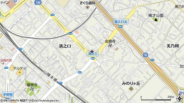 〒675-0064 兵庫県加古川市加古川町溝之口の地図