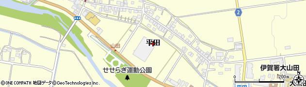 三重県伊賀市平田周辺の地図
