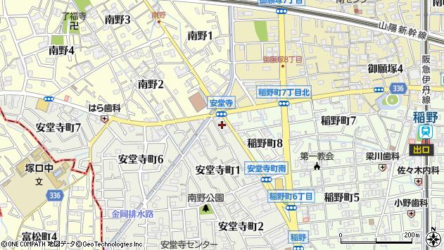〒664-0864 兵庫県伊丹市安堂寺町の地図