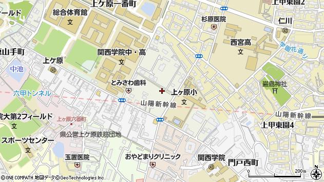 〒662-0892 兵庫県西宮市上ケ原二番町の地図