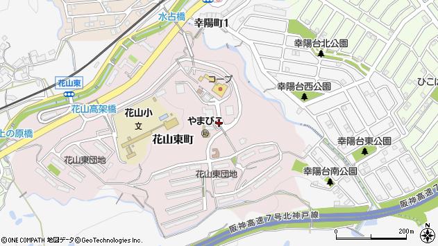 〒651-1204 兵庫県神戸市北区花山東町の地図