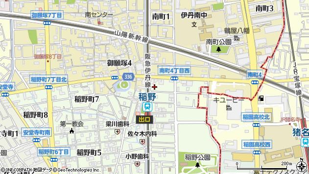 〒664-0861 兵庫県伊丹市稲野町の地図