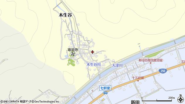 〒678-0253 兵庫県赤穂市木生谷の地図