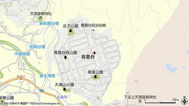 〒651-1231 兵庫県神戸市北区青葉台の地図