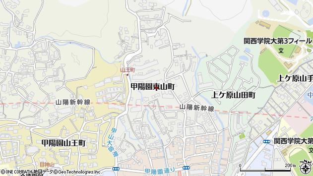〒662-0012 兵庫県西宮市甲陽園東山町の地図