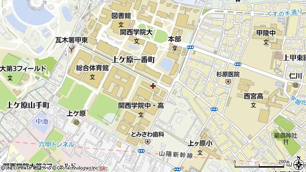 〒662-0891 兵庫県西宮市上ケ原一番町の地図