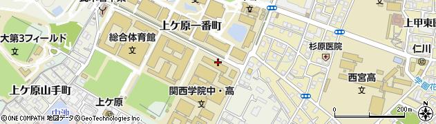 兵庫県西宮市上ケ原一番町周辺の地図