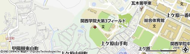 兵庫県西宮市上ケ原山田町周辺の地図