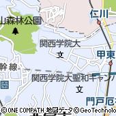 関西学院大学生活協同組合 西宮上ケ原キャンパス総務部
