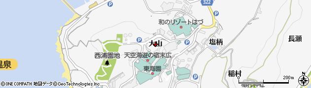 愛知県蒲郡市西浦町(大山)周辺の地図