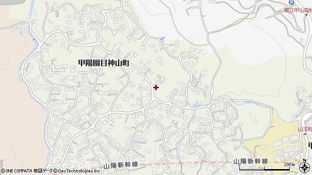 〒662-0011 兵庫県西宮市甲陽園目神山町の地図