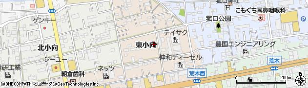 愛知県豊橋市新栄町(東小向)周辺の地図