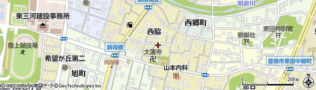 愛知県豊橋市東田町(西脇)周辺の地図