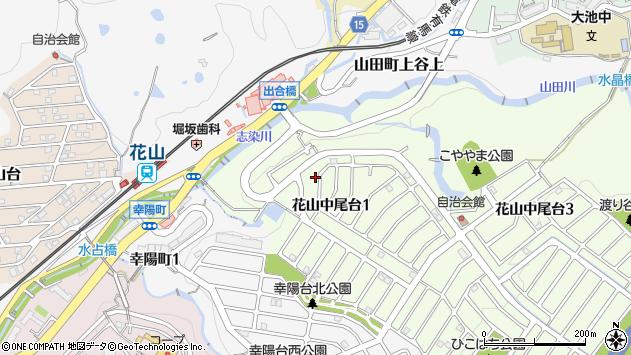 〒651-1202 兵庫県神戸市北区花山中尾台の地図
