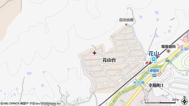 〒651-1205 兵庫県神戸市北区花山台の地図