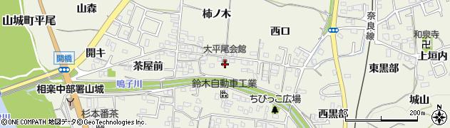 京都府木津川市山城町平尾(浜屋敷)周辺の地図