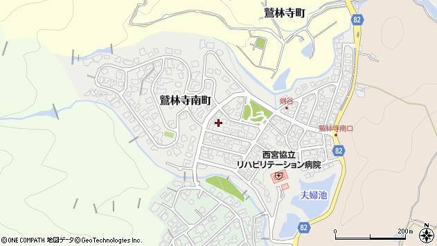 〒662-0002 兵庫県西宮市鷲林寺南町の地図