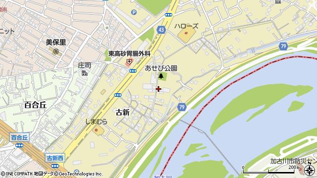 〒676-0802 兵庫県高砂市米田町古新の地図