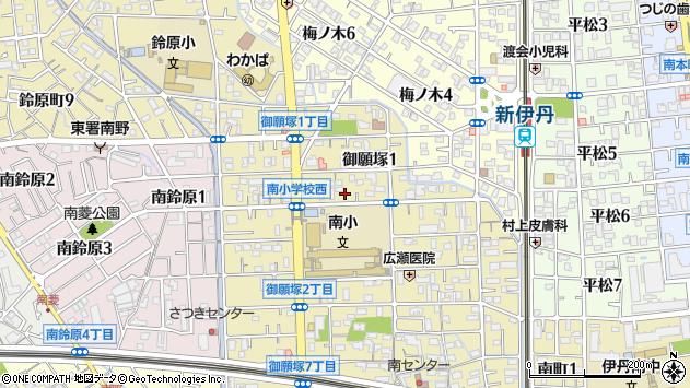 〒664-0855 兵庫県伊丹市御願塚の地図