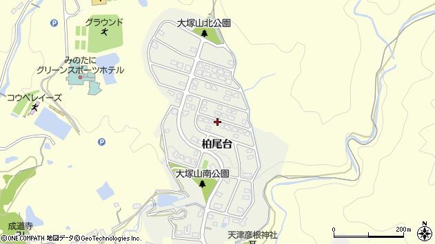 〒651-1255 兵庫県神戸市北区柏尾台の地図