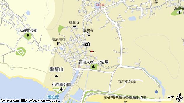 〒671-0112 兵庫県姫路市的形町福泊の地図