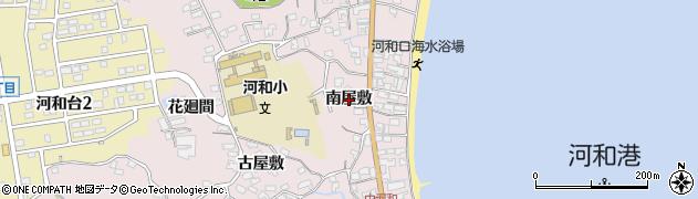 愛知県美浜町(知多郡)河和(南屋敷)周辺の地図