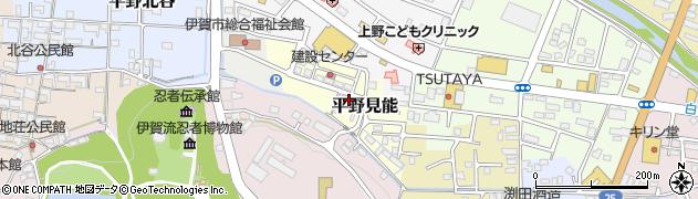 三重県伊賀市平野見能周辺の地図