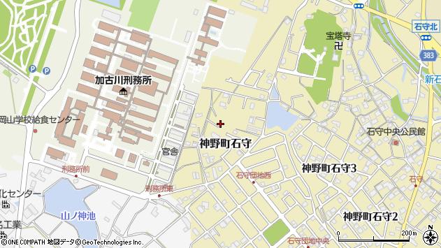 〒675-0005 兵庫県加古川市神野町石守の地図