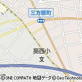 静岡県浜松市北区三方原町256