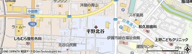 三重県伊賀市平野北谷周辺の地図