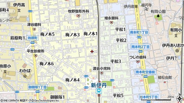 〒664-0856 兵庫県伊丹市梅ノ木の地図