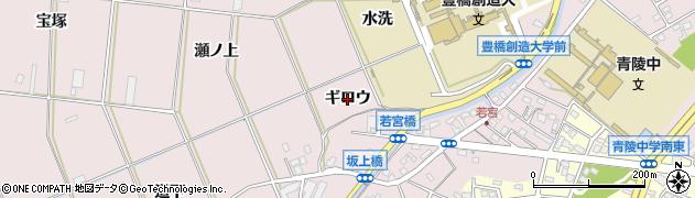 愛知県豊橋市牛川町(ギロウ)周辺の地図